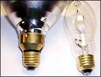 Свет для растений Light0037